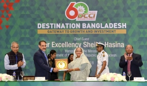 DESTINATION BANGLADESH: Exploring the Gateway to Growth & Investment