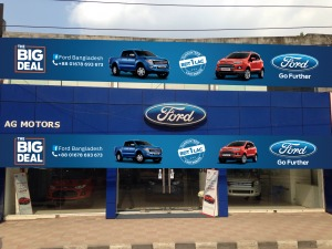Ford Big Deal Campaign: The BIG Surprise