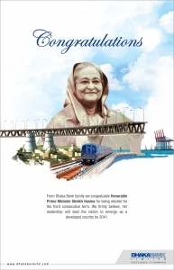 Dhaka Bank congratulate Honorable Sheikh Hasina
