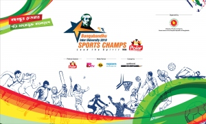 Bangabandhu Inter-University Sports Champs