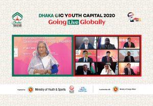 Dhaka OIC Youth Capital 2020